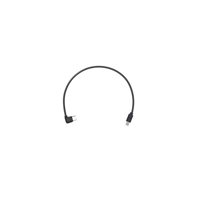 DJI Ronin-SC Multi-Camera Control Cable (Multi-USB) Part 01 Kabel - DJI Ronin SC series